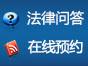 上海万博max官网手机版苹果网_上海企业法律顾问