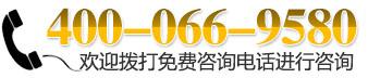 上海万博max官网手机版苹果网在线咨询